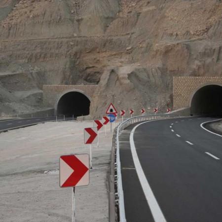 تونل سازی - توسار